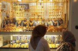 خرید و فروش طلا و سکه