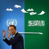 واکنش انصارالله به عقبنشینی سازمانملل