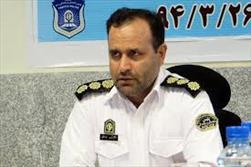 رئيس پليس راهور استان لرستان