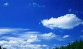 کارشناس سازمان هواشناسی