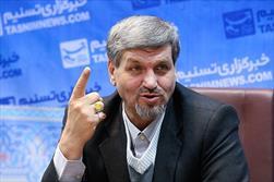 «تهران را آزاد کنید تا ایران را آباد کنیم»