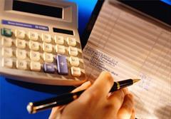 بدهی مالیاتی