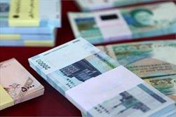 معاونت نظارت مالی و خزانهداری کل کشور