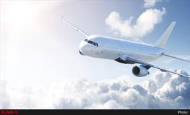 ناپدید شدن هواپیما