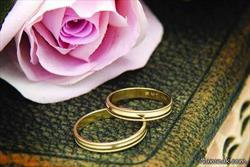 تسهیلات ۱۰ میلیون تومانی ازدواج