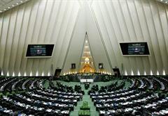 گرایش سیاسی رؤسای ۱۲ کمیسیون مجلس