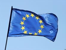 اتحادیه اروپا مصمم به حفظ وحدت