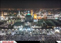 مراسم احياي شب بيست و سوم ماه رمضان در حرم رضوي
