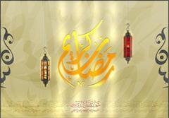 شرح دعای روز بیست و چهارم ماه رمضان