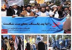 افغانستان، آتش به جان پرچم اسرائیل