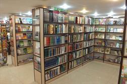 تعطیلی کتابفروشی به خاطر یک مشت ریال!