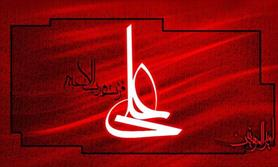 ملاک های پیشنهادی امام علی(ع) برای انتخاب مدیران