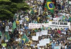 اعتراض برزیلیها به میزبانی المپیک