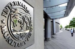صندوق بینالمللی پول