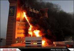 آتش سوزی مهیب در برج سلمان مشهد
