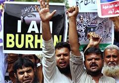 تظاهرات پاکستان در حمایت از کشمیر