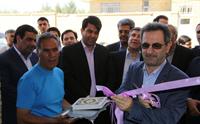 مرکز تحقیقات اعتیاد استان