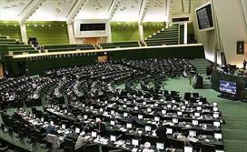 گزارش «یک کودتا» در بهارستان