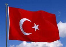 کارکنان وزارت دارایی ترکیه