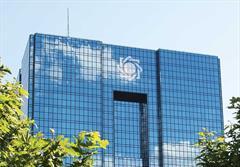تسویه بدهی به صندوق بینالمللی پول