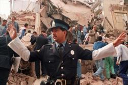 حادثه انفجار مرکز آمیا