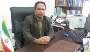 رئیس دانشگاه علوم پزشکی بیرجند