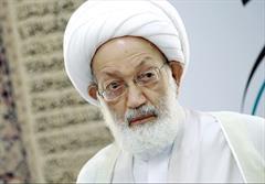 ۹۰ موسسه بینالمللی و محکومیت آل خلیفه