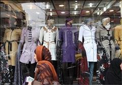 مصداق «لباس شهرت» چیست ؟