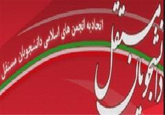 انتقاد از سکوت و انفعال دستگاه وزارت خارجه