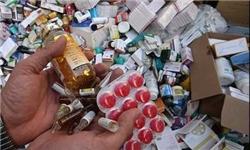 داروی قاچاق