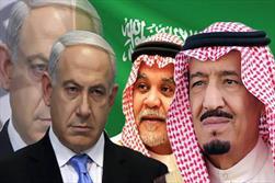 عربستان ورژیم صهیونیستی