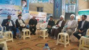 ستاد امر به معروف و نهی از منکر استان مرکزی