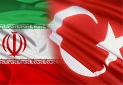 مبادلات تجاری ایران و ترکیه