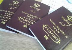 پاسپورت گذرنامه
