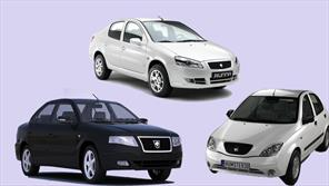 خودروهای داخلی