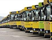 اتوبوس های جدید شهری