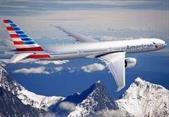 فرار سران منافقین با یک هواپیمای آمریکایی