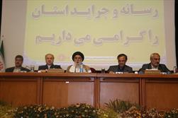 شورای اداری ۱