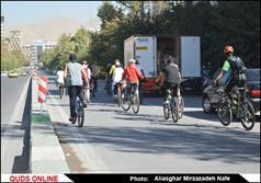 سه شنبه های بدون خودرو در تهران