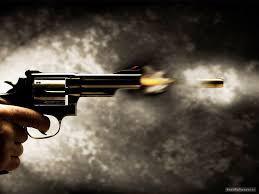 شليک گلوله