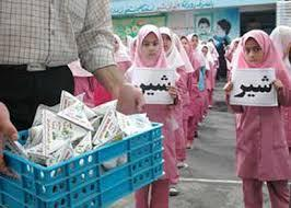 شير رايگان در مدارس خراسان شمالي توزيع مي شود