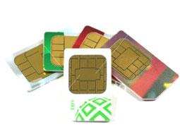 قیمت سیمکارت تلفن همراه در بازار تهران