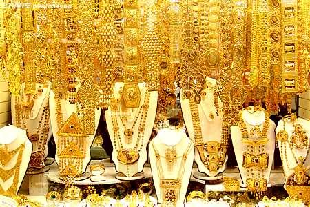 طلا فروشي