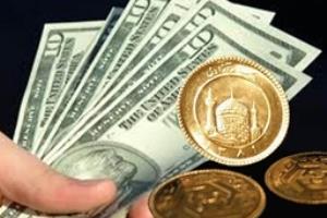 سکه ارز