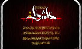 imam_hossein_6_20120618_1770667776.jpg