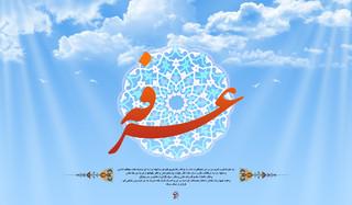 Arafeh-4.jpg
