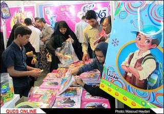 نمایشگاه مهر درخشان/گزارش تصویری