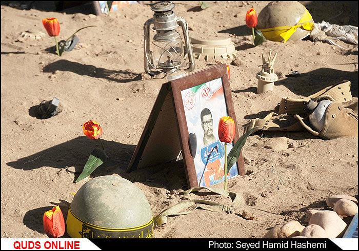 برپایی نمایشگاه هفته دفاع مقدس درآستان قدس رضوی/گزارش تصویری