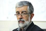 ایرانیان و فلسفه کانت