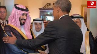 اوباما+سلمان.jpg